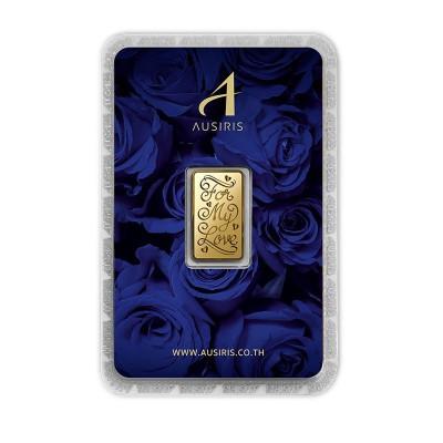 ทองคำแท่ง 1 สลึง For my Love (การ์ดกุหลาบน้ำเงิน)
