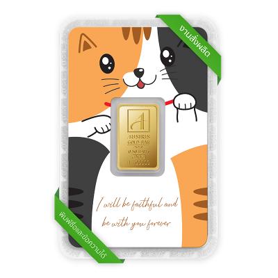 ทองคำแท่ง 2 สลึง Money the Cat สั่งพิมพ์ชื่อ