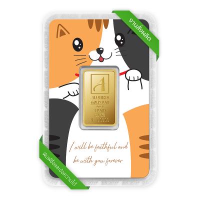 ทองคำแท่ง 1 บาท Money the Cat สั่งพิมพ์ชื่อ