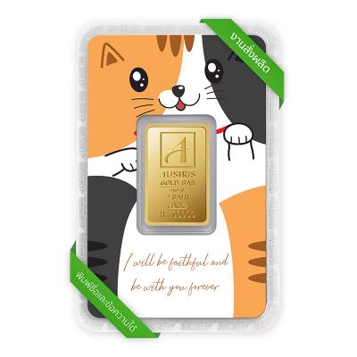 ทองคำแท่ง 2 บาท Money the Cat สั่งพิมพ์ชื่อ
