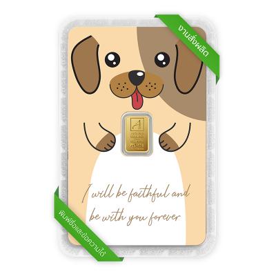 ทองคำแท่งครึ่งสลึง Lucky the Dog สั่งพิมพ์ชื่อ