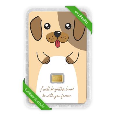 ทองคำแท่ง 0.3 กรัม Lucky the Dog สั่งพิมพ์ชื่อ