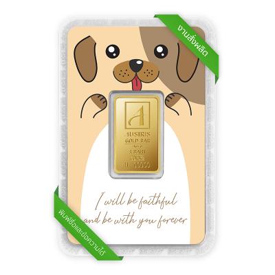 ทองคำแท่ง 1 บาท Lucky the Dog สั่งพิมพ์ชื่อ