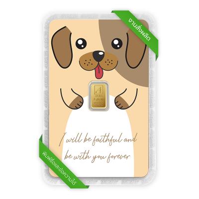 ทองคำแท่ง 1 กรัม Lucky the Dog สั่งพิมพ์ชื่อ