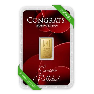 ทองคำแท่ง 1 สลึง Congrats การ์ดแดง สั่งพิมพ์ชื่อ