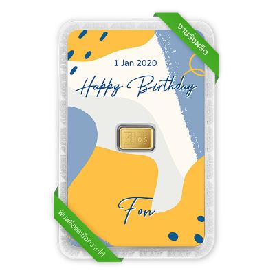 ทองคำแท่ง 0.6 กรัม Happy Birthday การ์ดสีเหลือง-เทา สั่งพิมพ์ชื่อ