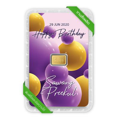 ทองคำแท่ง 0.6 กรัม Happy Birthday การ์ดสีม่วง สั่งพิมพ์ชื่อ