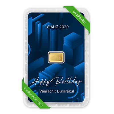 ทองคำแท่ง 0.6 กรัม Happy Birthday การ์ดน้ำเงินเข้ม สั่งพิมพ์ชื่อ