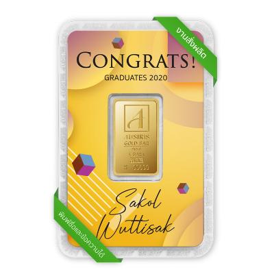 ทองคำแท่ง 1 บาท Congrats การ์ดเหลือง สั่งพิมพ์ชื่อ