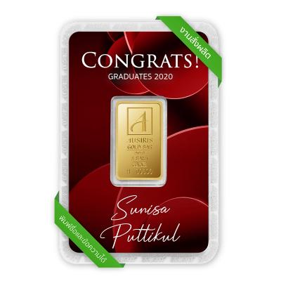 ทองคำแท่ง 1 บาท Congrats การ์ดแดง สั่งพิมพ์ชื่อ