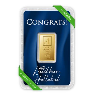 ทองคำแท่ง 1 บาท Congrats การ์ดน้ำเงินเข้ม สั่งพิมพ์ชื่อ