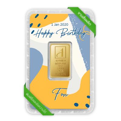 ทองคำแท่ง 1 บาท Happy Birthday การ์ดเหลือง-เทา สั่งพิมพ์ชื่อ