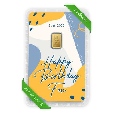 ทองคำแท่ง 96.5% น้ำหนัก 1 กรัม ของขวัญวันเกิด Happy Birthday การ์ดสีเหลือง-เทา สั่งพิมพ์ชื่อได้