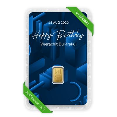 ทองคำแท่ง 1 กรัม Happy Birthday การ์ดน้ำเงินเข้ม สั่งพิมพ์ชื่อ