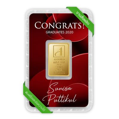 ทองคำแท่ง 2 บาท Congrats การ์ดแดง สั่งพิมพ์ชื่อ