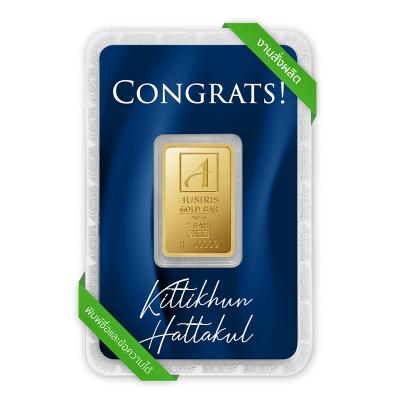 ทองคำแท่ง 2 บาท Congrats การ์ดน้ำเงินเข้ม สั่งพิมพ์ชื่อ