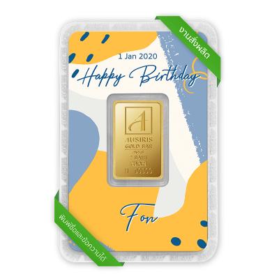 ทองคำแท่ง 2 บาท Happy Birthday การ์ดเหลือง-เทา สั่งพิมพ์ชื่อ