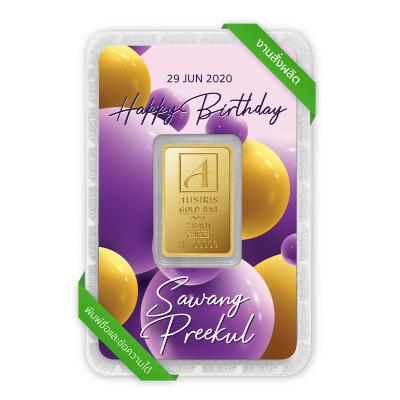 ทองคำแท่ง 2 บาท Happy Birthday การ์ดม่วง สั่งพิมพ์ชื่อ