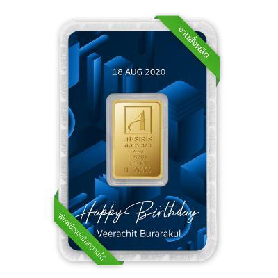 ทองคำแท่ง 2 บาท Happy Birthday การ์ดน้ำเงินเข้ม สั่งพิมพ์ชื่อ