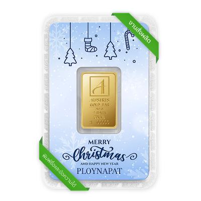 ทองคำแท่ง 2 บาท Merry Christmas การ์ดสีฟ้า สั่งพิมพ์ชื่อ