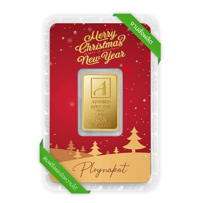 ทองคำแท่ง 2 บาท Merry Christmas การ์ดสีแดง สั่งพิมพ์ชื่อ