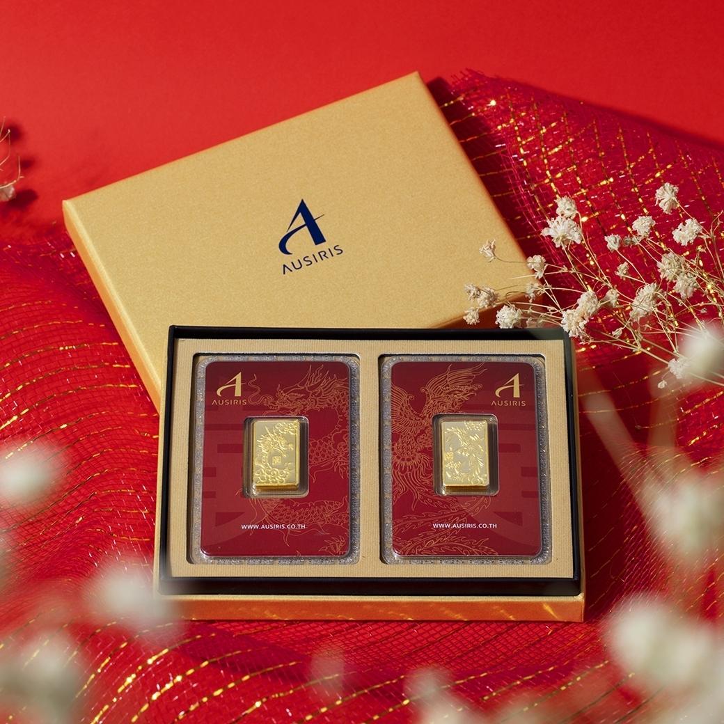 กล่องใส่ทองคำแท่งคู่